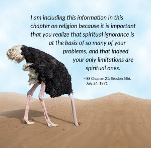 Meme: spiritual ignorance is at the basis of so many of your problems